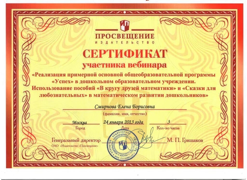 правовое регулирование медиации в республике казахстан автор адильжанова нехорошая
